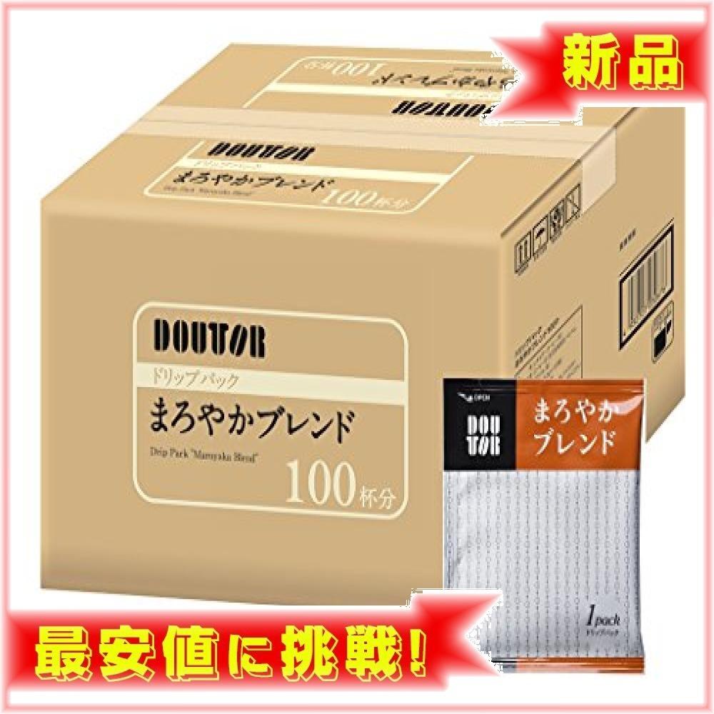 新品100PX1箱 ドトールコーヒー ドリップパック まろやかブレンド100P1YH9_画像1