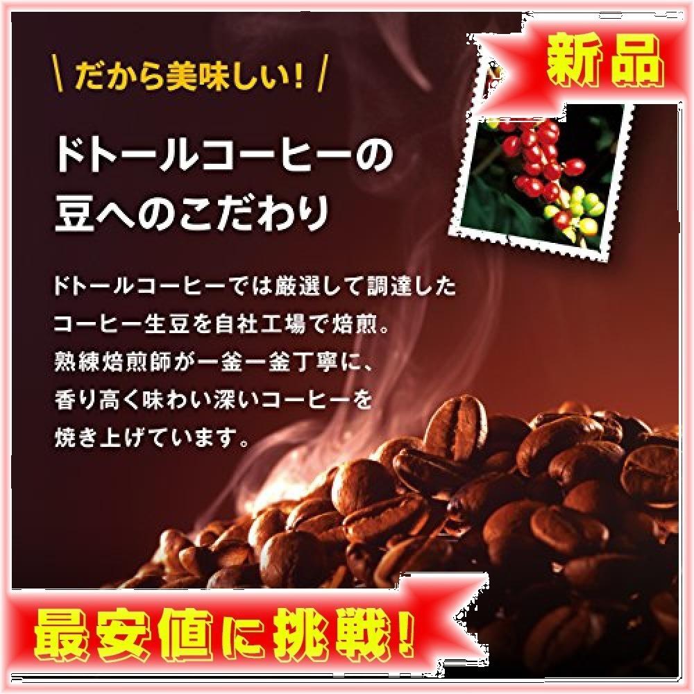 新品100PX1箱 ドトールコーヒー ドリップパック まろやかブレンド100P1YH9_画像5