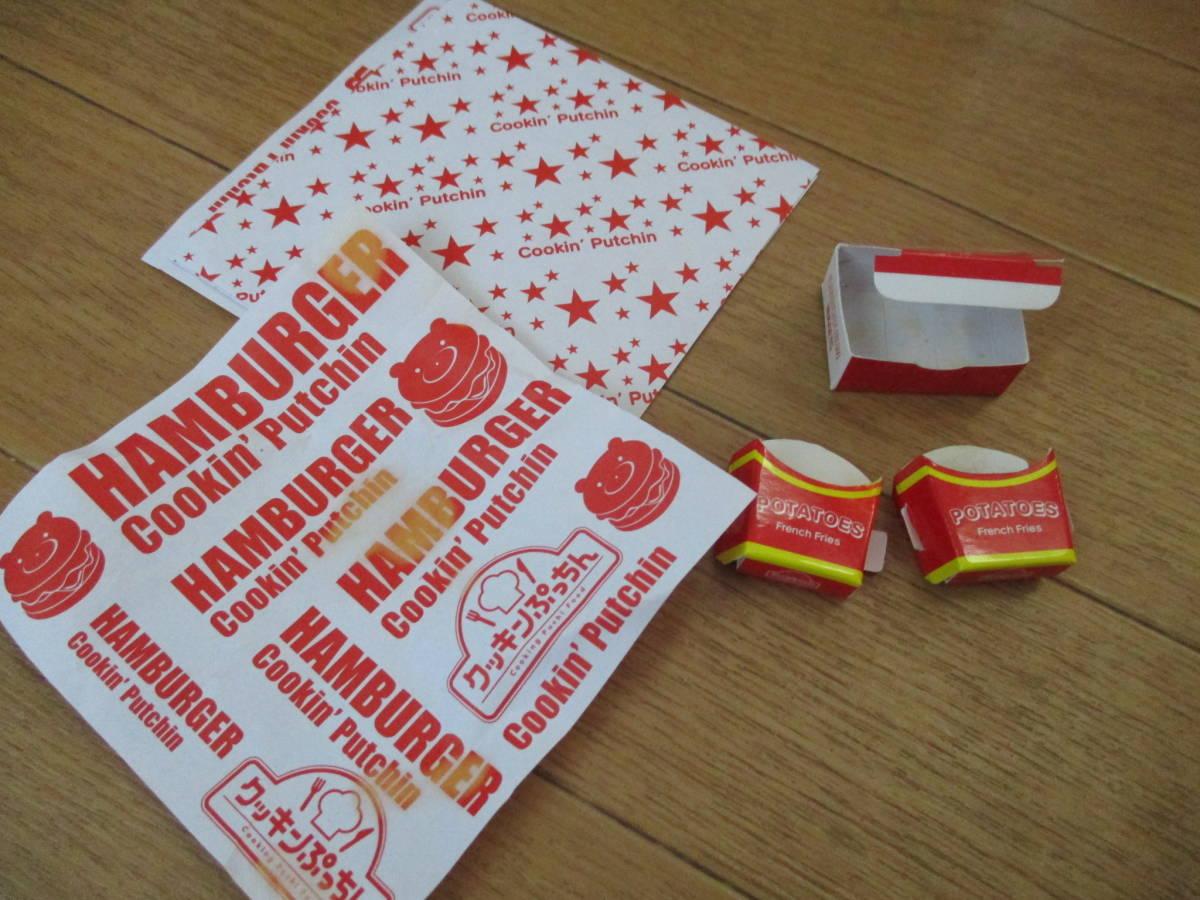 クッキンぷっちん ハンバーガーショップ BANDAI 作り方DVD・取扱説明書・箱付き 同梱可_画像9