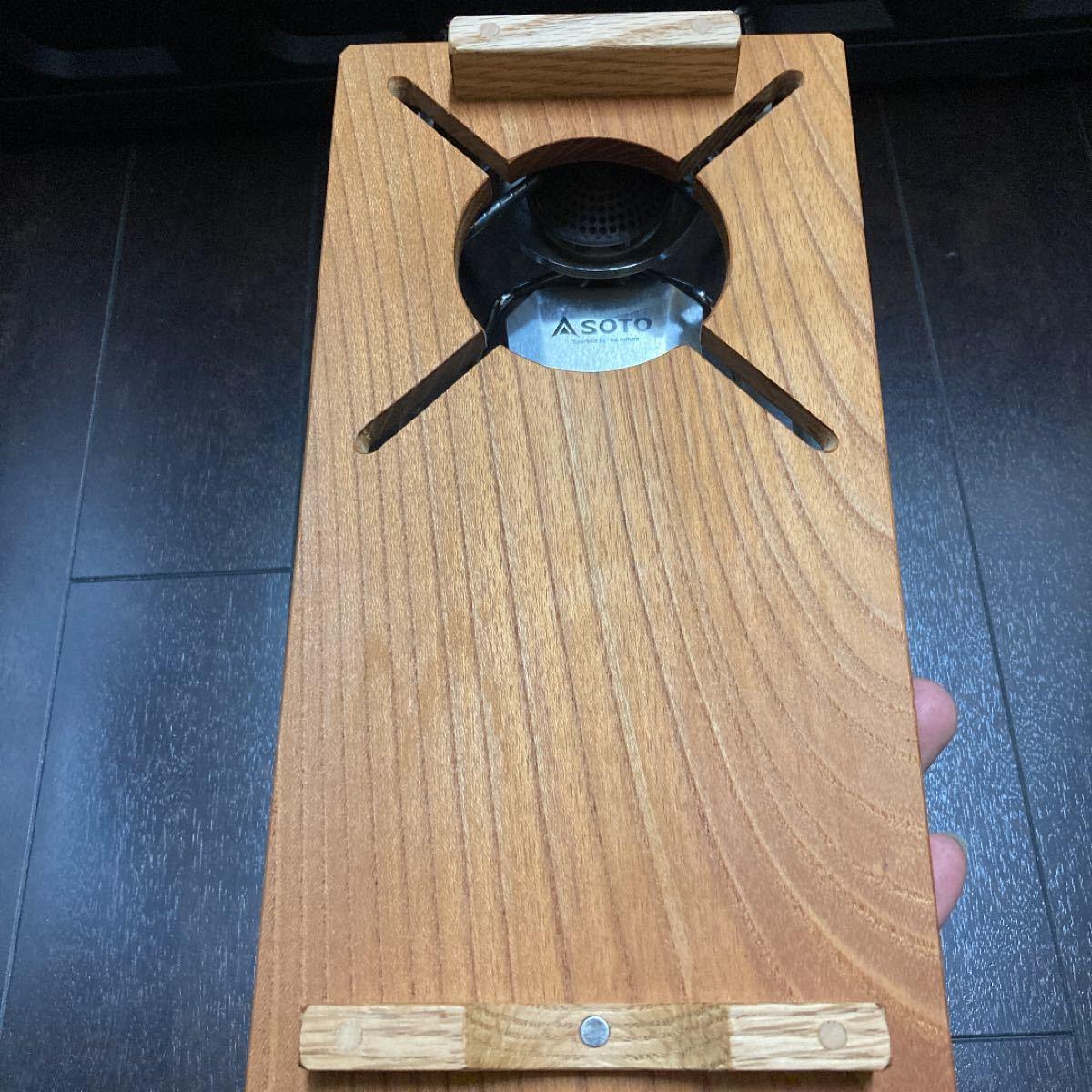SOTO ST-310用 木製遮熱板 57