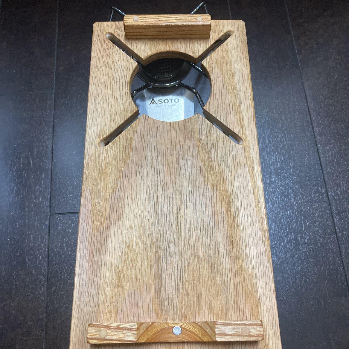 soto ST-310 木製遮熱板63 ランタンスタンド付き