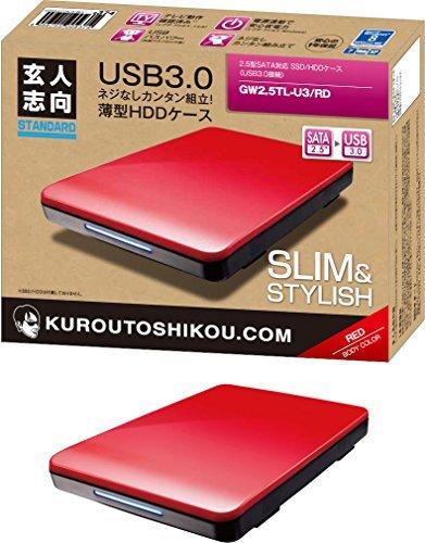レッド USB3.0 玄人志向 SSD/HDDケース(レッド) 2.5型 USB3.0接続 ACアダプター不要/ネジ止め不要/3_画像5