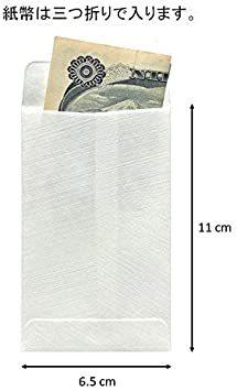 【Amazon.co.jp 限定】和紙かわ澄 和紙 ぽち袋 刷毛目鳥の子 白 20枚入 厚口_画像2