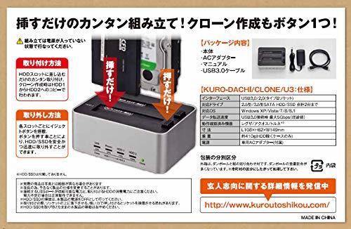 銀 クローン機能あり 玄人志向 SSD/HDDスタンド 2.5型&3.5型対応 USB3.0接続 PCレスでボタン1つ、_画像6
