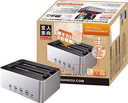 銀 クローン機能あり 玄人志向 SSD/HDDスタンド 2.5型&3.5型対応 USB3.0接続 PCレスでボタン1つ、_画像4