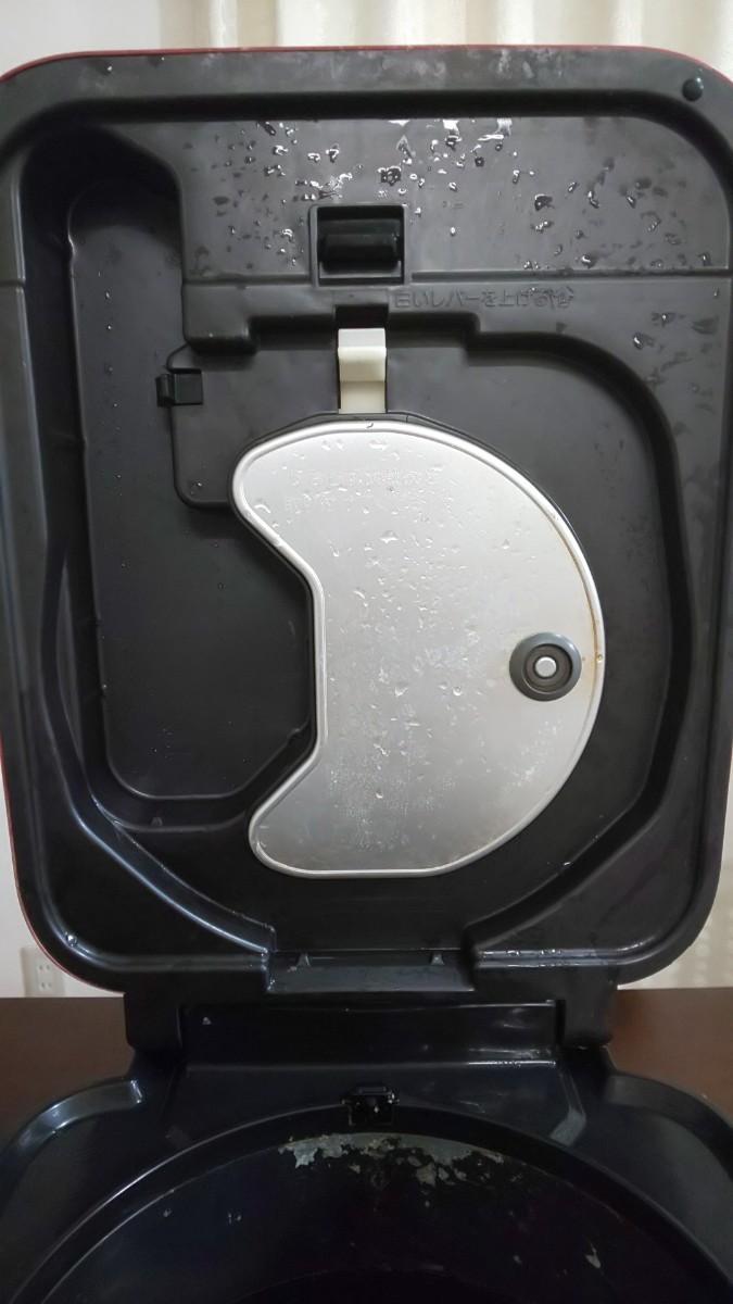 炊飯器 三菱 NJ-XS10