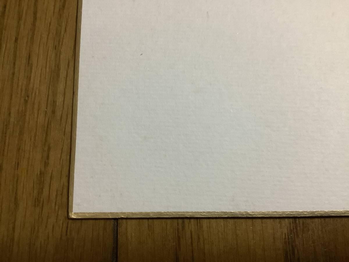 第69代大相撲横綱「白鵬翔」直筆サイン手形_画像4