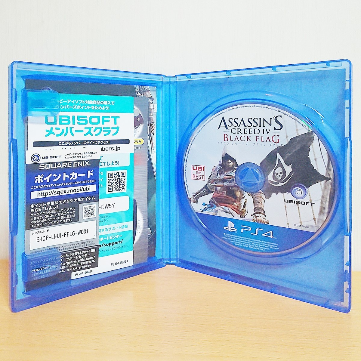 Assassin's Creed IV アサシン クリード 4 ブラック フラッグ PS4 ソフト