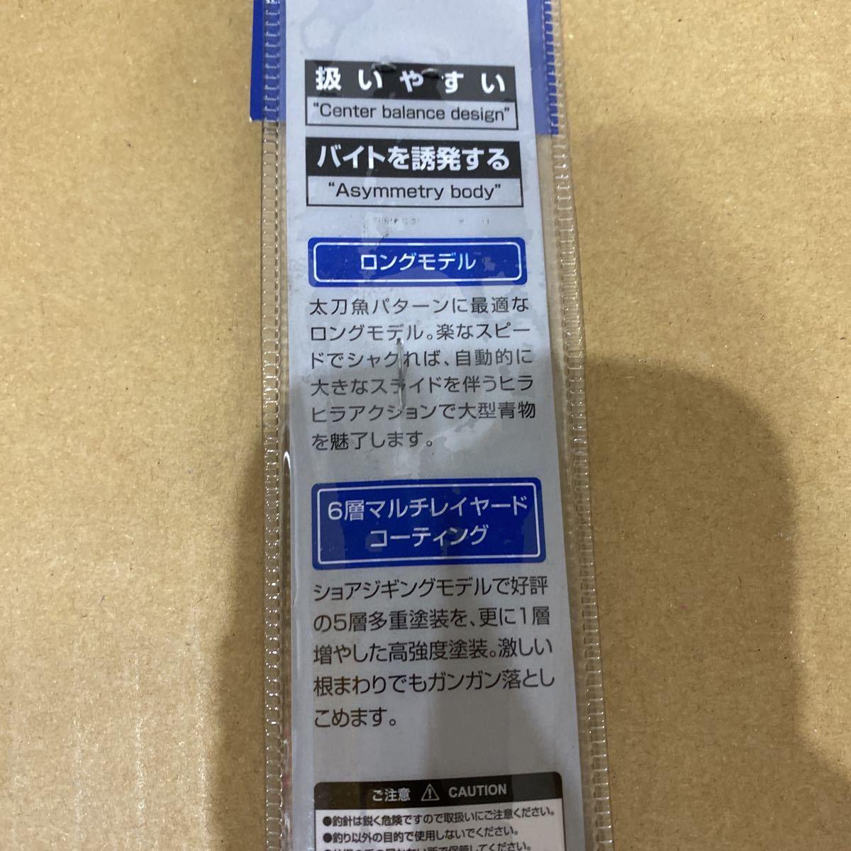 G6-34 新品未使用 メジャークラフト ジグパラ バーチカル ロング 100g 人気色 メタルジグ ジギング ソルト ルアー 同梱可_画像5