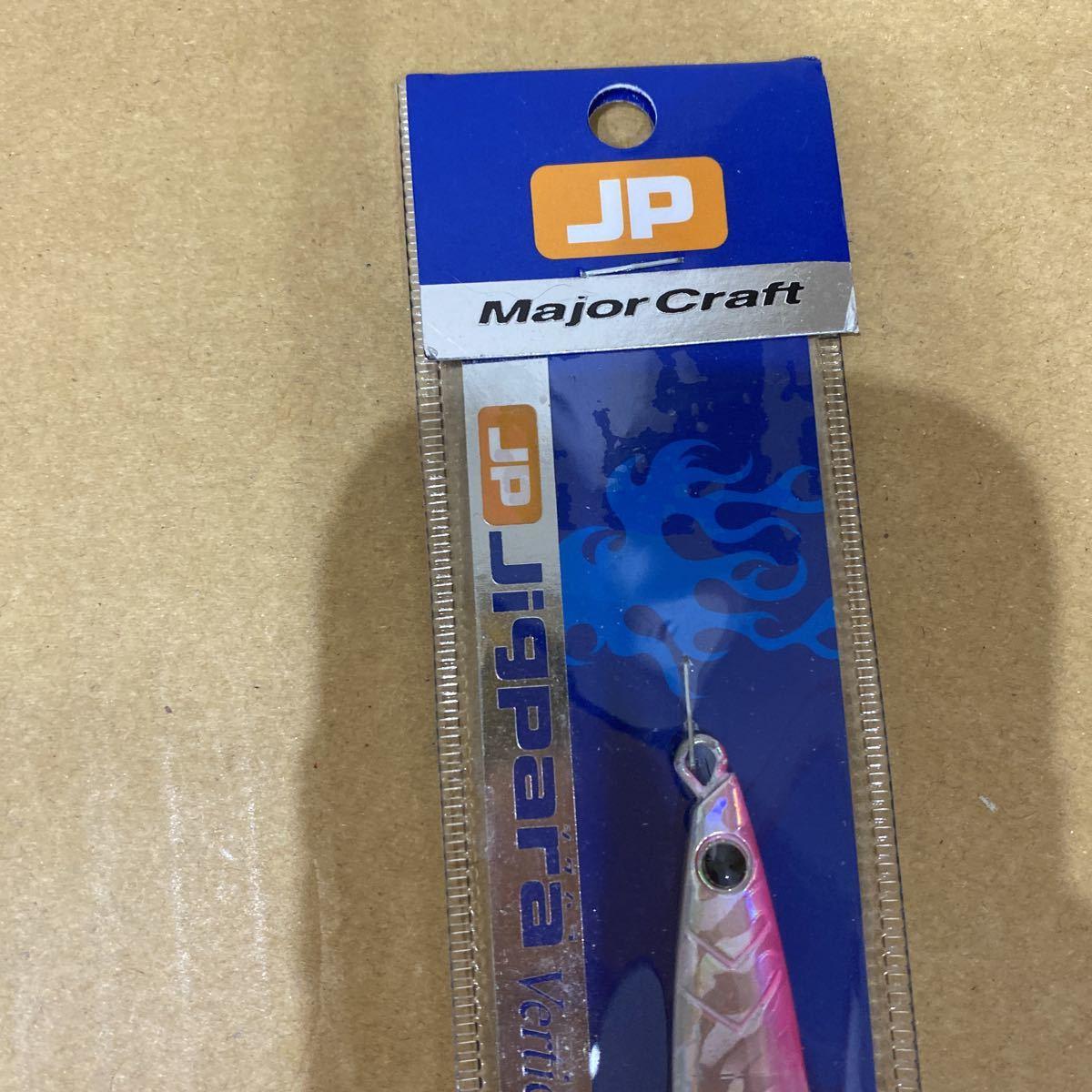 G6-34 新品未使用 メジャークラフト ジグパラ バーチカル ロング 100g 人気色 メタルジグ ジギング ソルト ルアー 同梱可_画像3