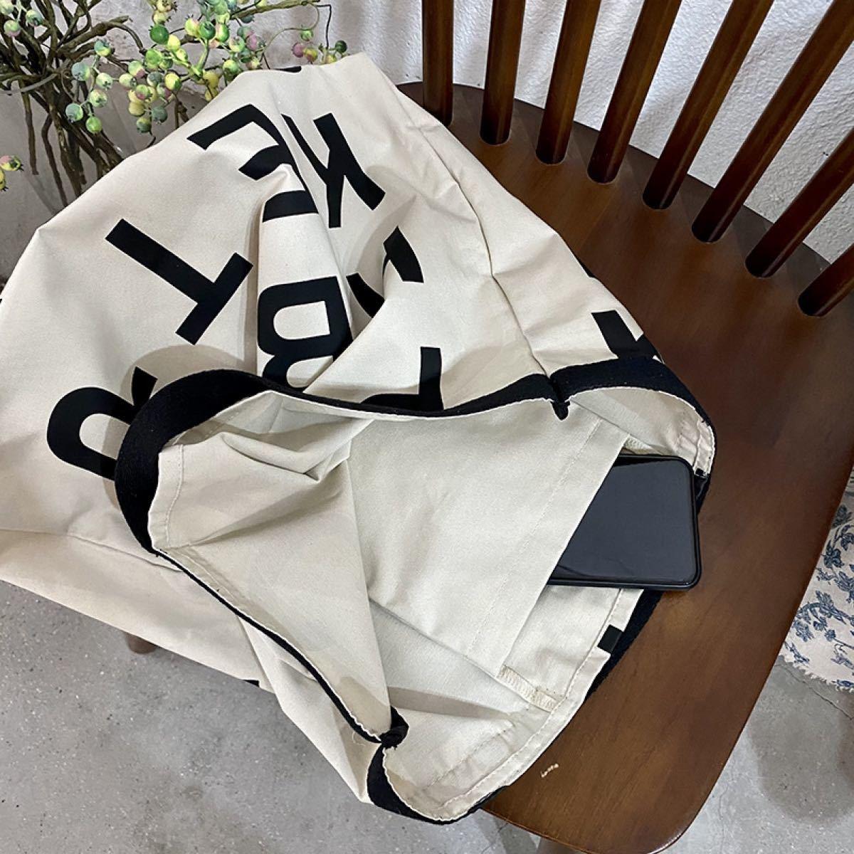 英字ロゴトートバッグ エコバッグ 大容量 マザーズバッグ オフホワイト