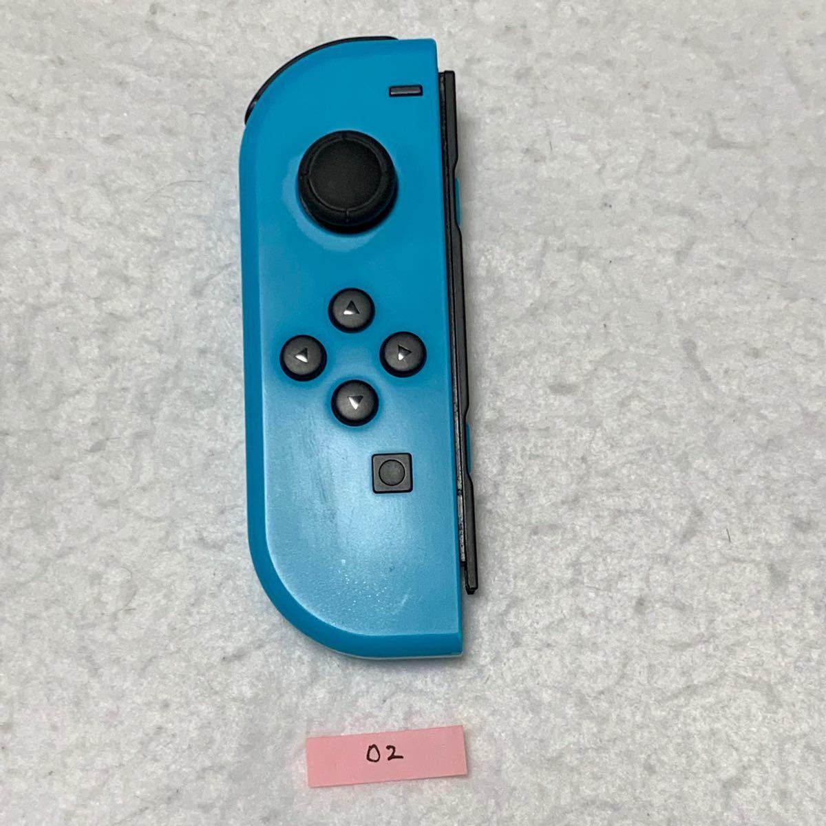ニンテンドースイッチ Nintendo Switch Joy-Con ジョイコン ネオンブルー 左 L