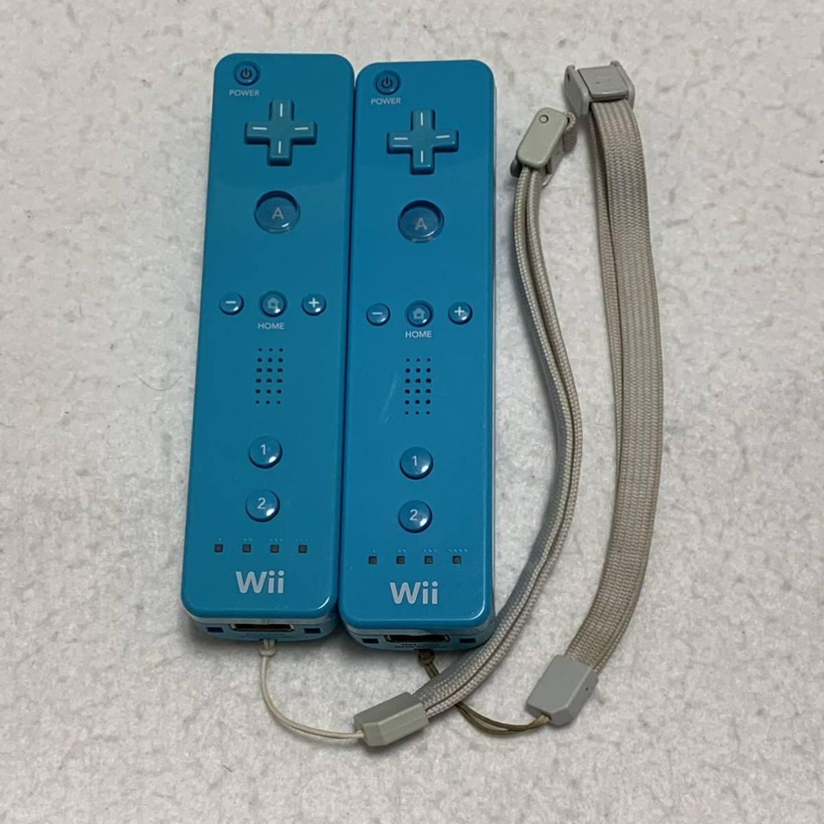 Wii リモコン ブルー アオ シリコンカバー ストラップ 2本 セット