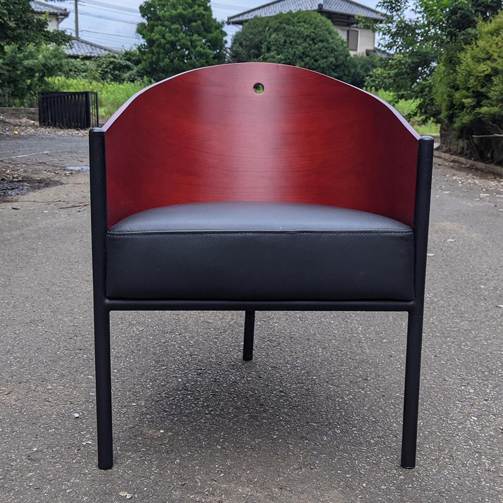 総本革 フィリップスタルク コステスチェア チェア デザイナーズ家具 イームズ 椅子 フィ