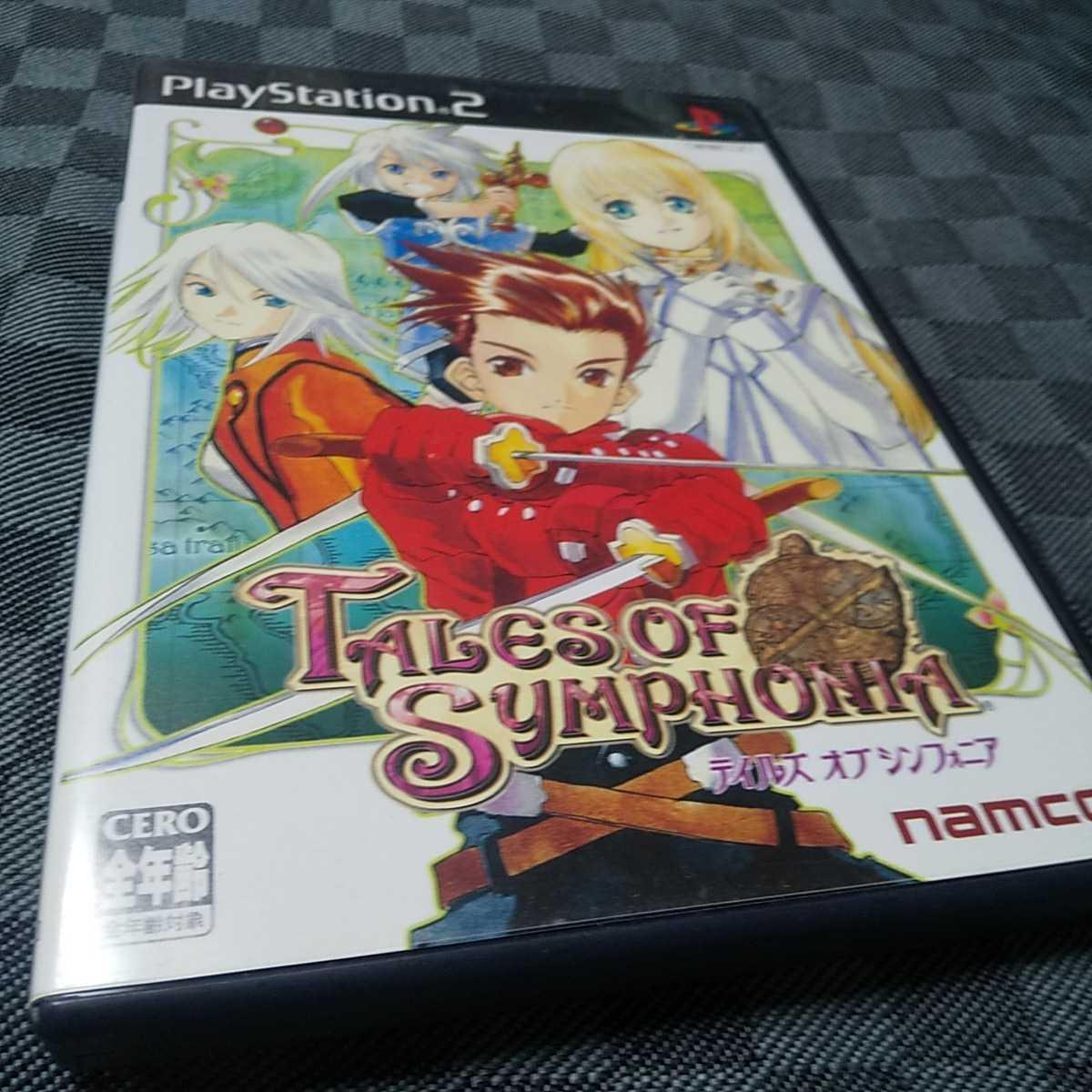 PS2【テイルズオブシンフォニア】2004年ナムコ [送料無料]返金保証あり