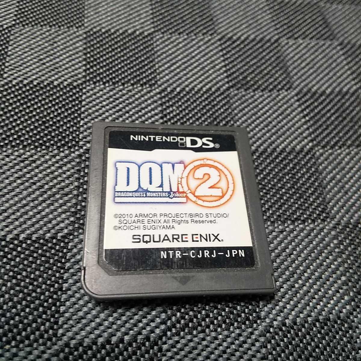 DS【ドラゴンクエストモンスターズ ジョーカー】2010年スクウェア・エニックス [送料無料]返金保証 セーブは商品説明をお読みください