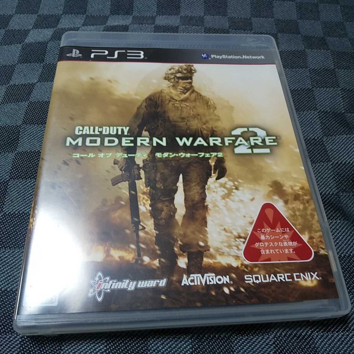 PS3【コールオブデューティモダン・ウォーフェア2】スクウェア・エニックス 暴力シーンあり [送料無料]返金保証あり
