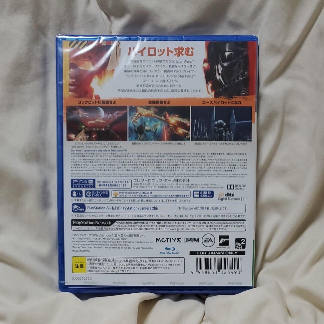 【PS4】 新品 VR対応 STAR WARS SQUADRONS
