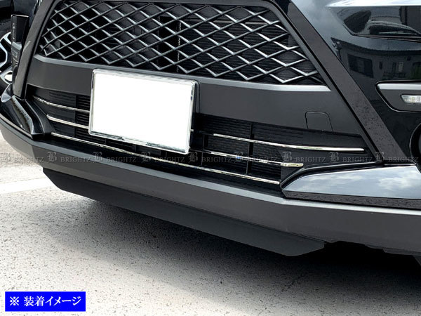 ライズ A200A A210A 超鏡面 ステンレス メッキ フロント バンパー モール 3PC ガーニッシュ カバー FBUM-MOL-103_画像4