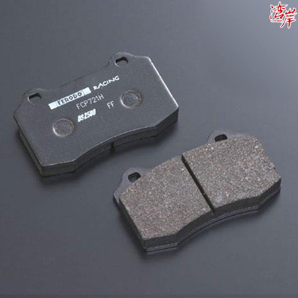 FERODO Ferodo brake pad DS2500 rear BMW E30 M3 E36 coupe M3B/M3C ALPINA E30 B6 E34 ALLROAD E31/HE31
