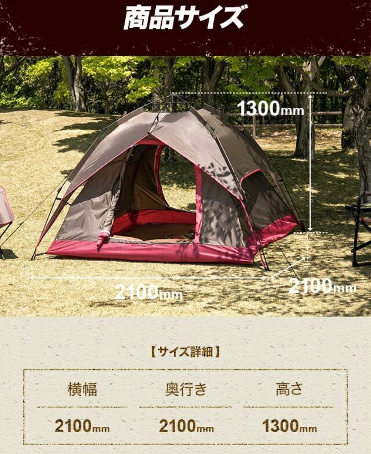 AND・DECO ワンタッチテント アウトドア キャンプ ビンテージセピア  UVカット
