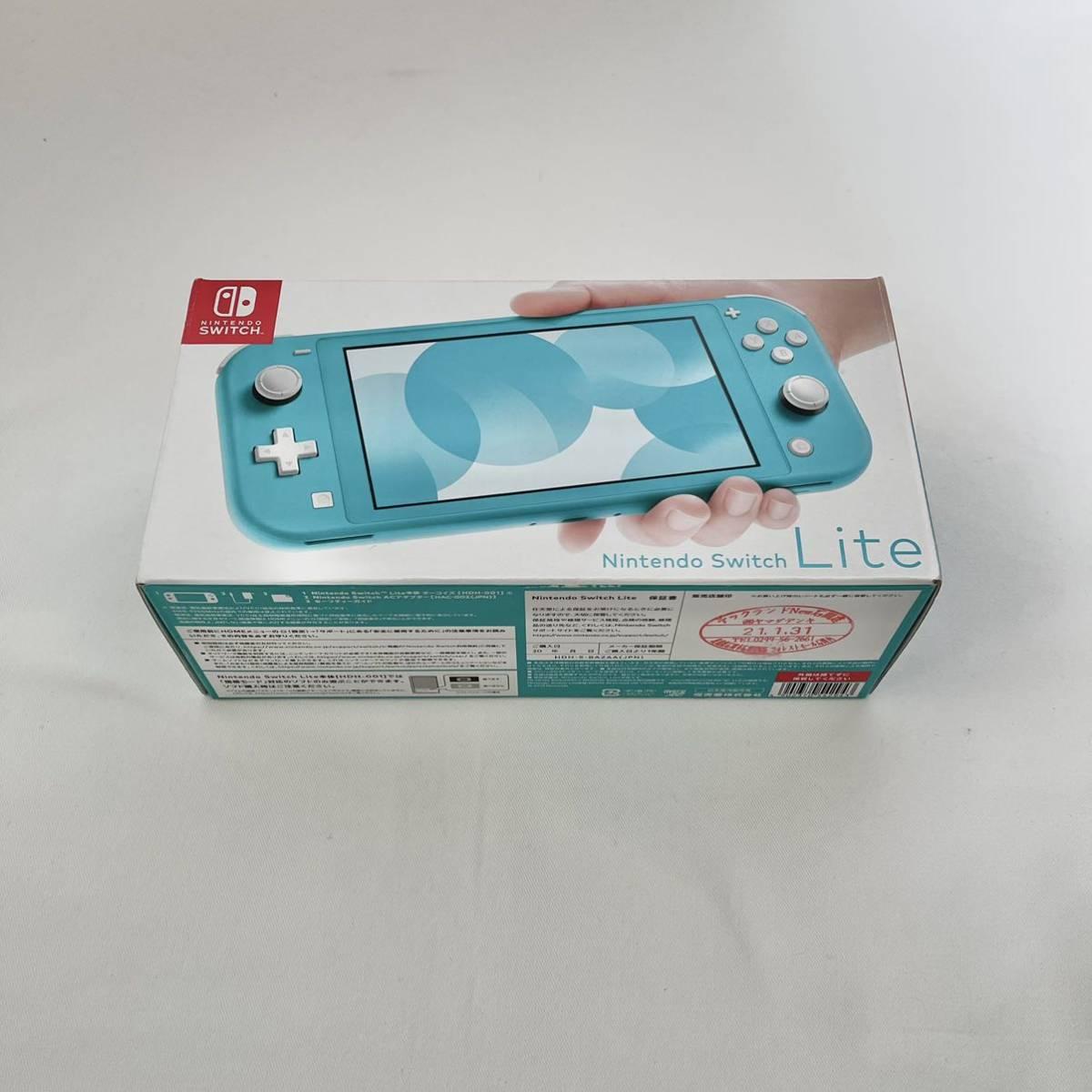 【ほぼ新品】ニンテンドースイッチ ライト 本体 Nintendo Switch Lite ターコイズ_画像1