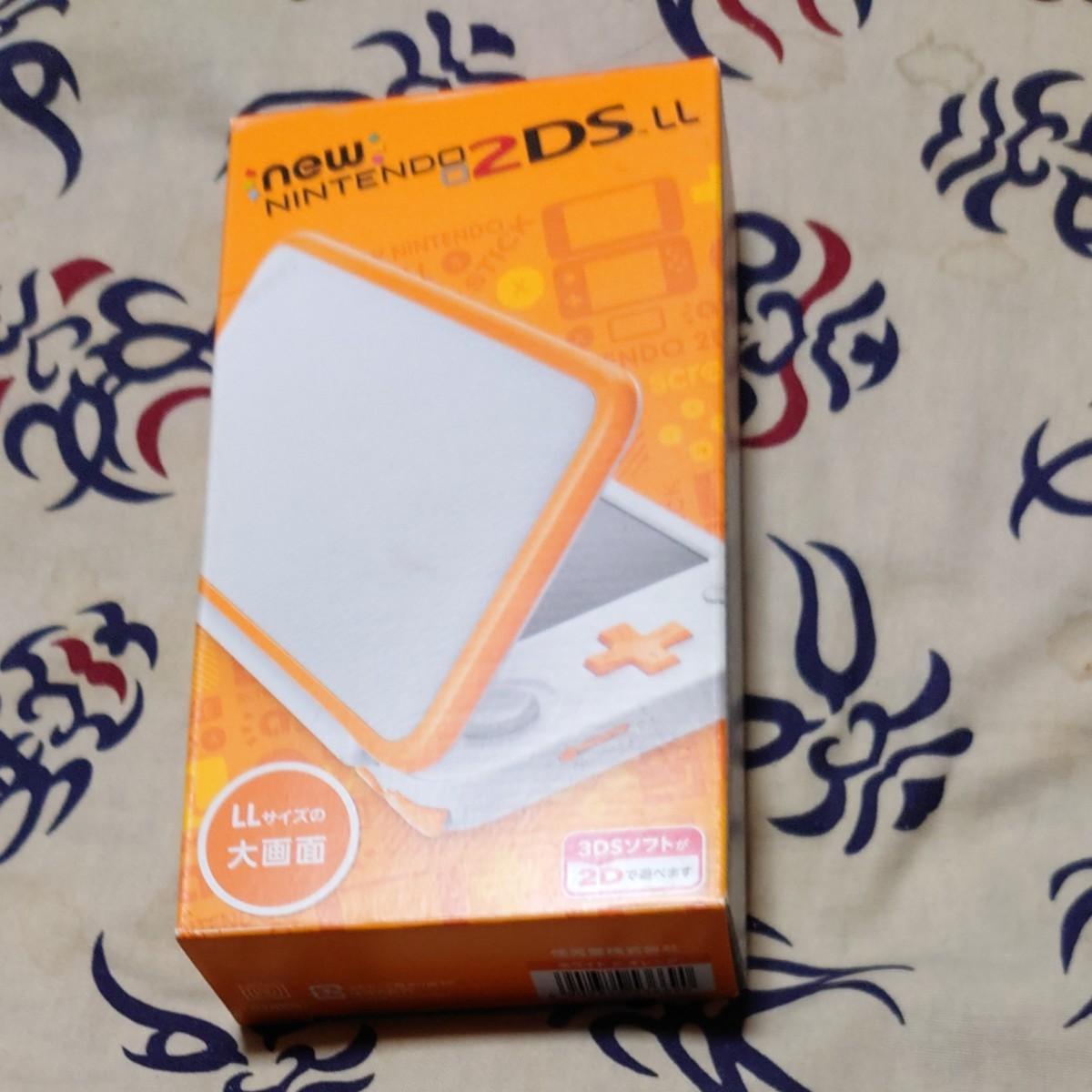 2DS Newニンテンドー2DS LL ホワイト×オレンジ