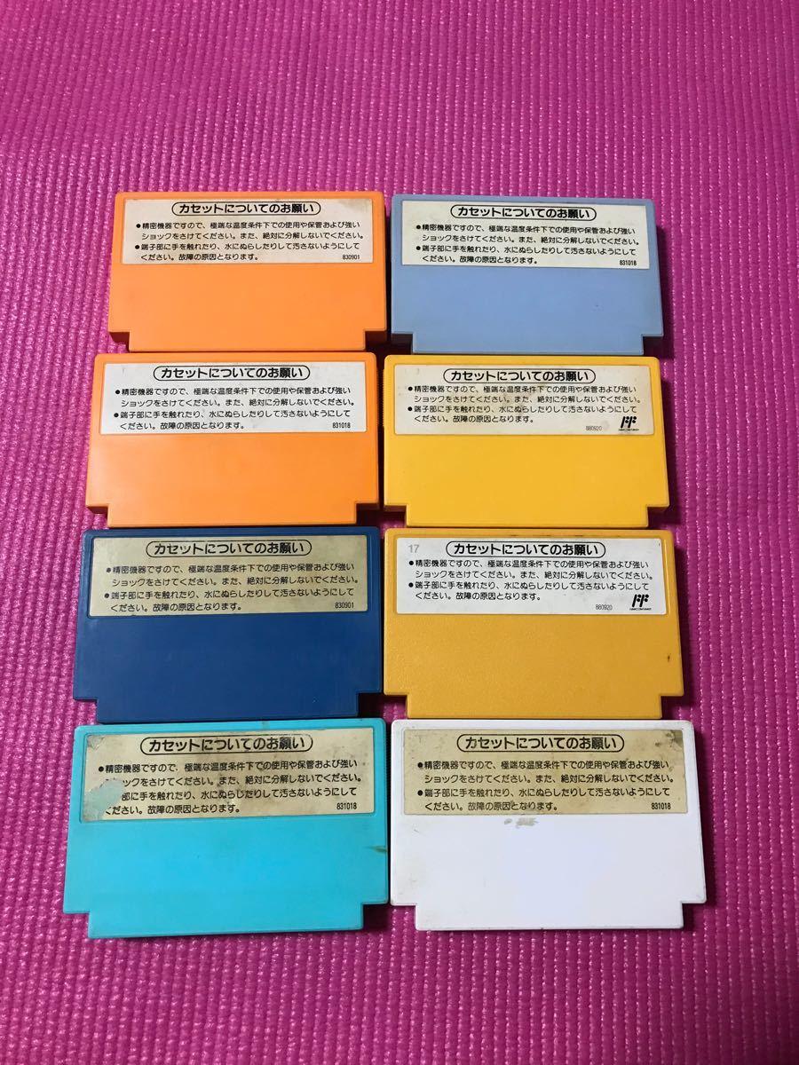 ファミコンソフト 8本セット