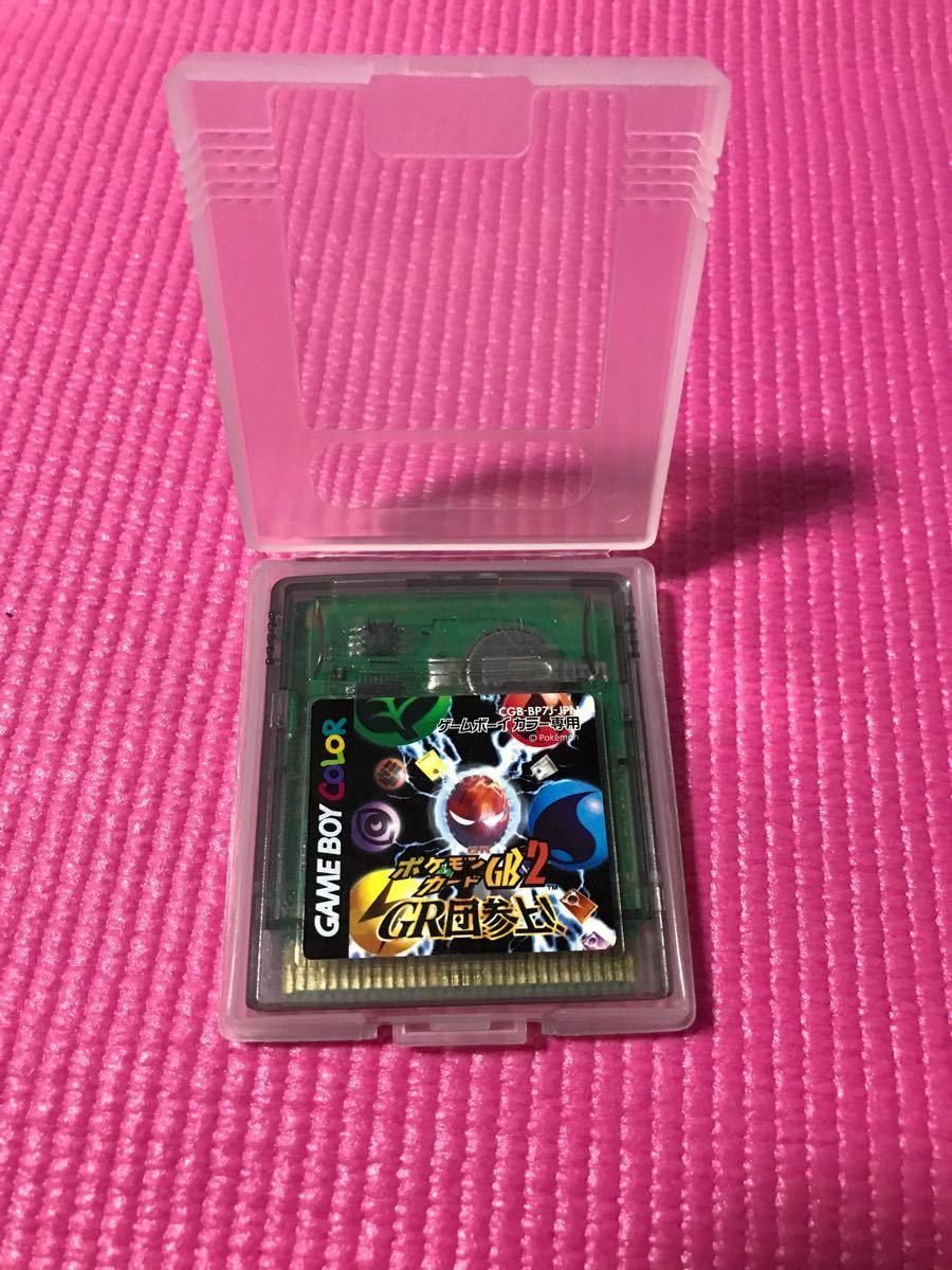 ゲームボーイカラー ソフト ポケモンカード