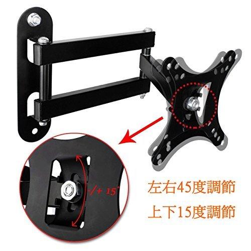 ☆ NIブラック モニターK4-N0テレビ壁掛け金具 10-30インチ LCDLED液晶テレビ対応 アーム式 回転式 左右移動式_画像4
