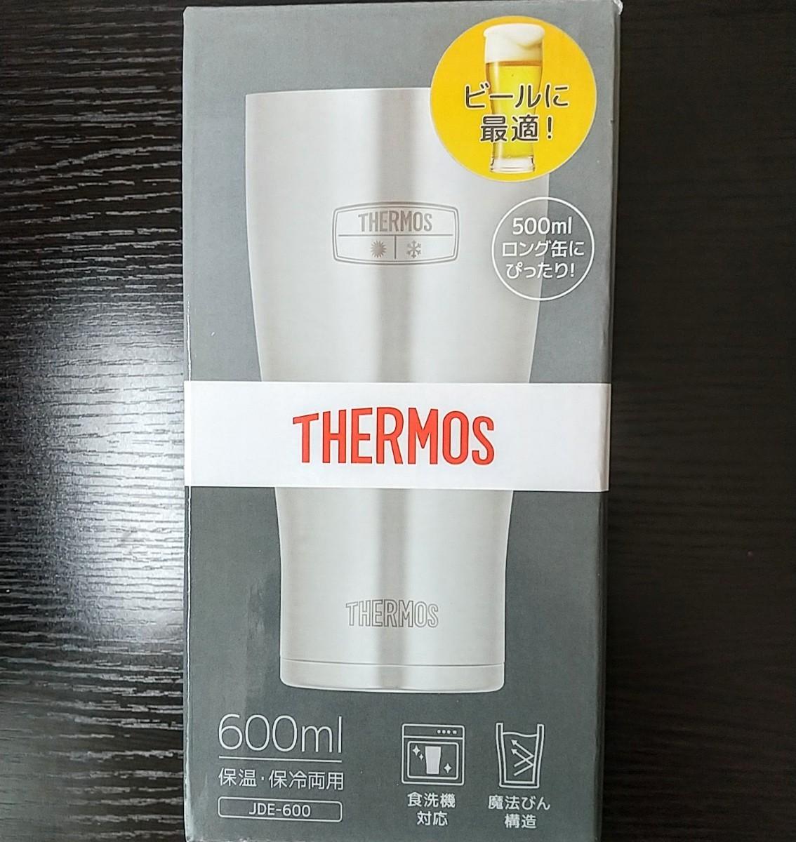 週末限定値下げ! 新品* サーモス 真空断熱タンブラー THERMOS 保温保冷両用600ml6個