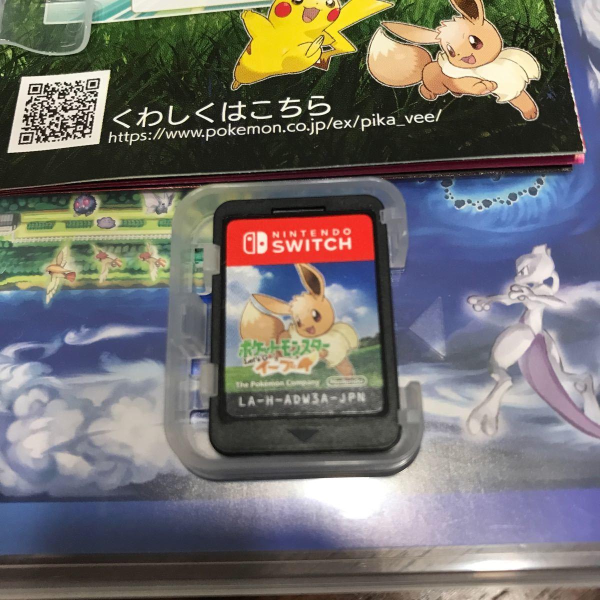 ポケットモンスター レッツゴーイーブイ Nintendo Switchソフト