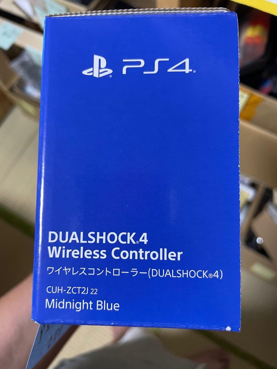 PS4 ワイヤレスコントローラー 純正 デュアルショック4 プレステ  ミッドナイトブルー