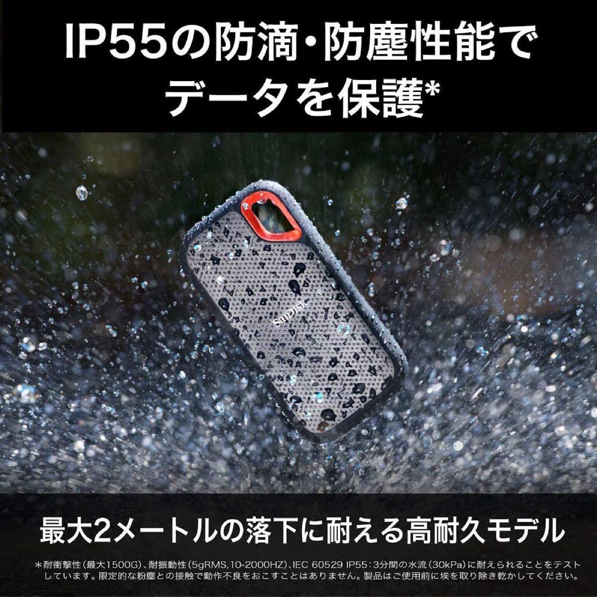 新品ポータブルSSD 500GB