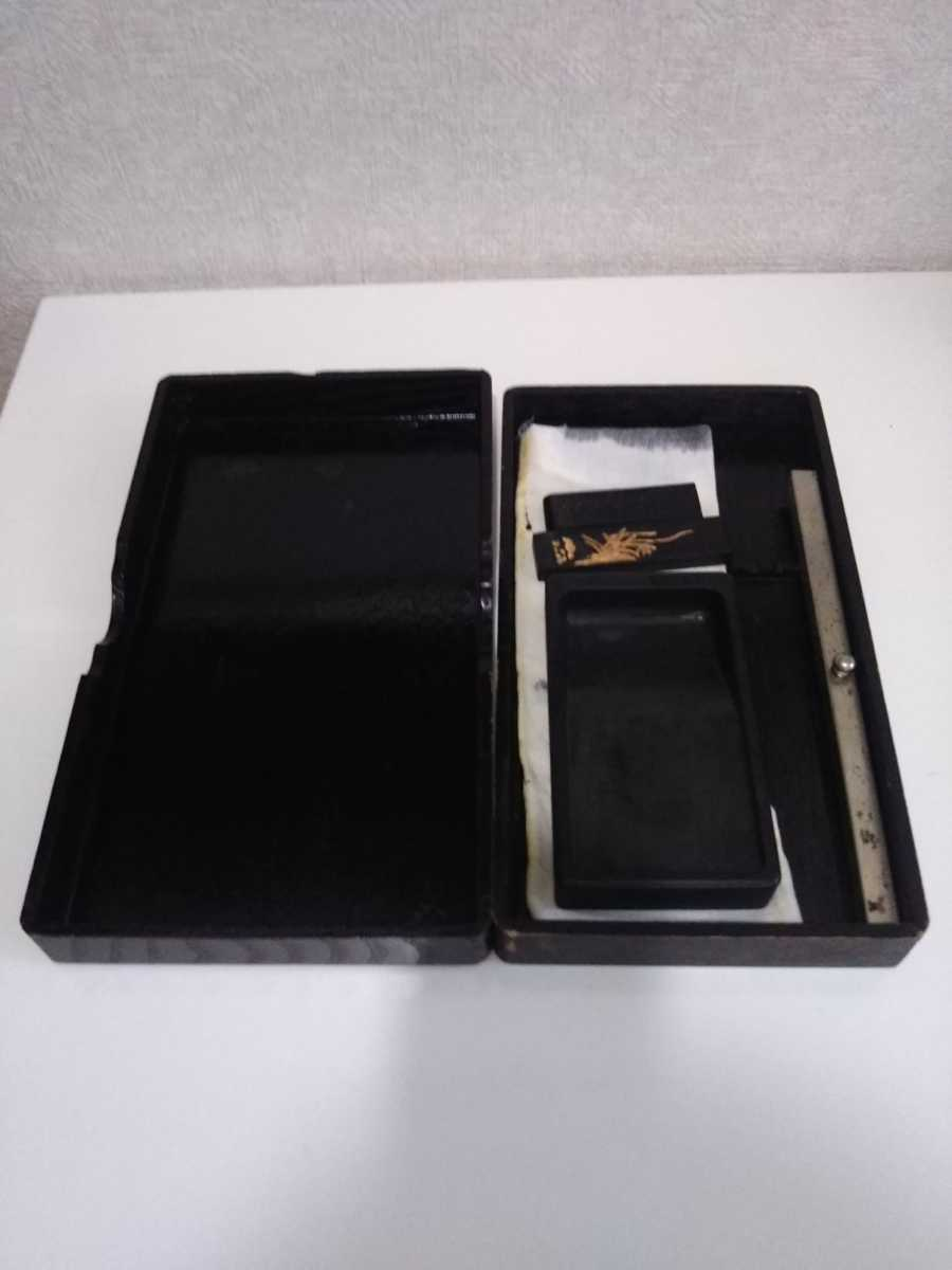 すずり すずり箱 習字 書道道具 ケース付き 墨汁 木箱