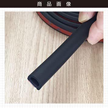 新品お買い得限定品 【Amazon.co.jp 限定】エーモン 静音計画 静音マルチモール 約3m (2658)2IVR_画像5