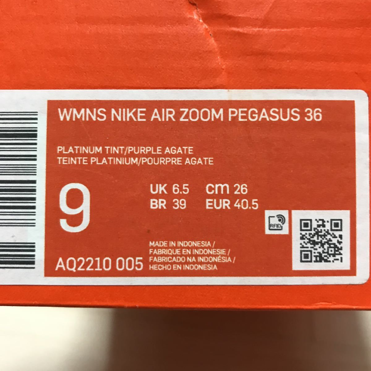 WMNS NIKE AIR ZOOM PEGASUS 36 ウィメンズ  ナイキ エア ズーム ペガサス 36