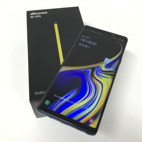 θ【ABランク】SAMSUNG docomo 【SIMロック解除済み】 Galaxy Note 9 6GB/128GB オーシャ