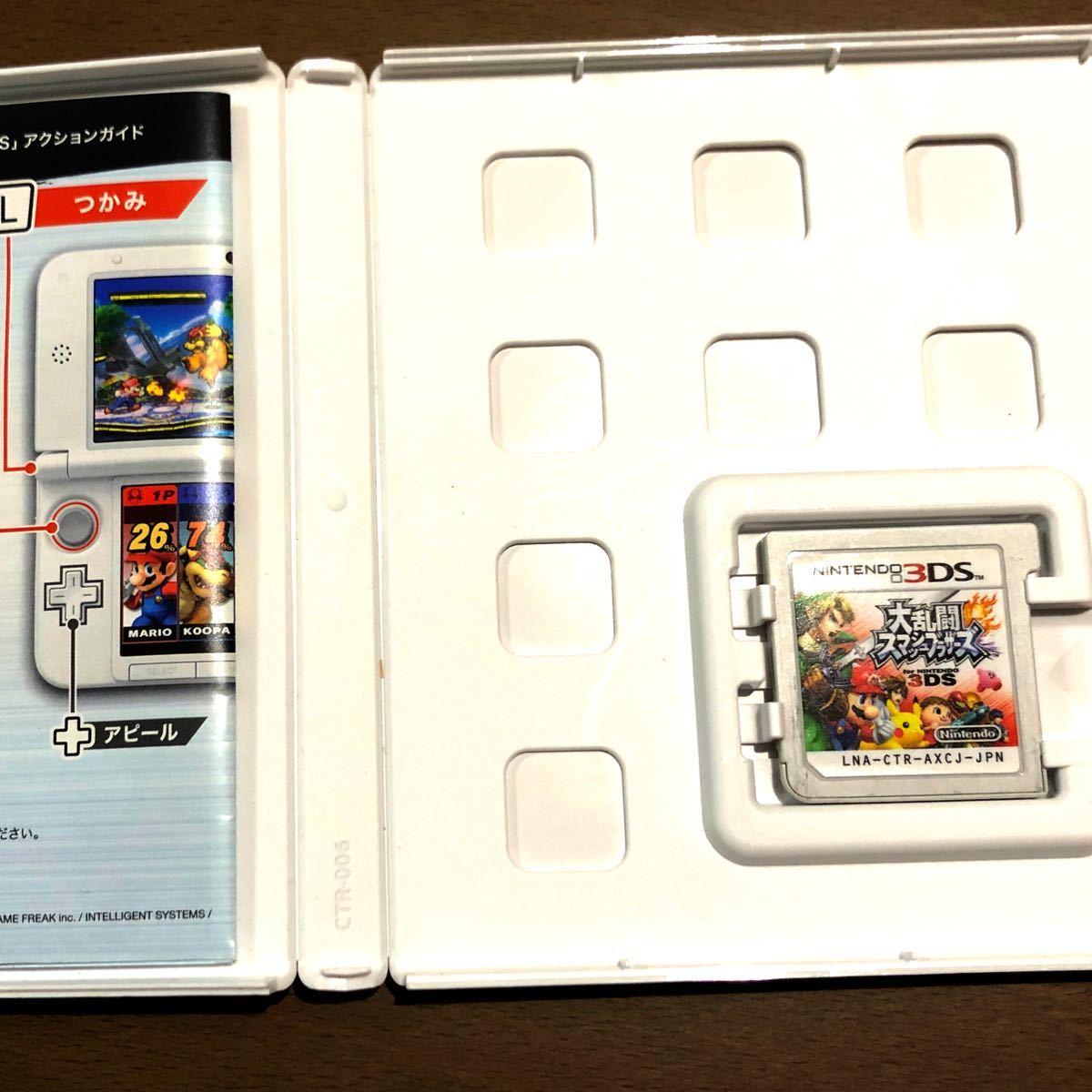 大乱闘スマッシュブラザーズ Nintendo 3DS スマブラ 大乱闘スマッシュブラザーズ3DS