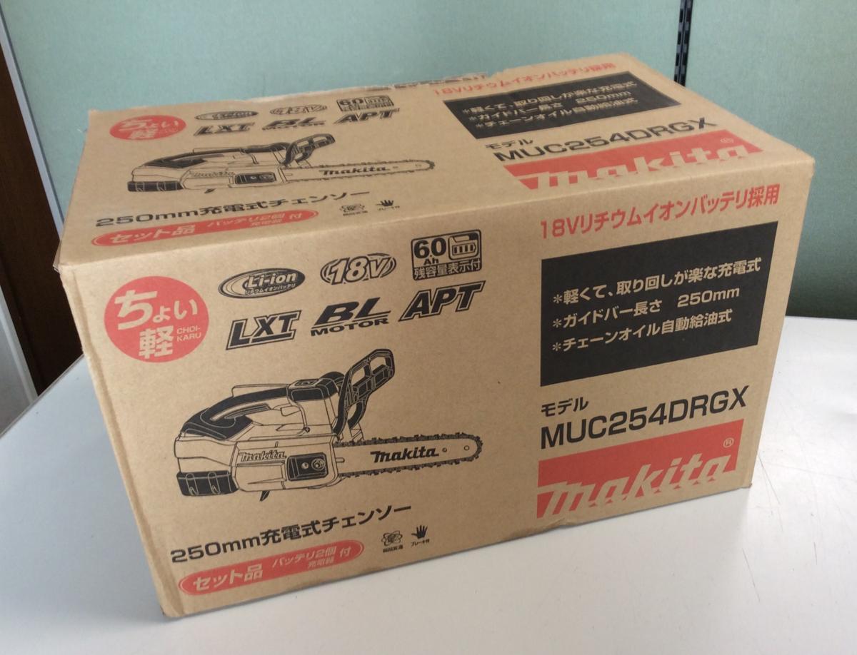 【RKGHD】1円~マキタ/makita/バッテリー2個/18V/充電式チェーンソー/MUC254DRGX/新品