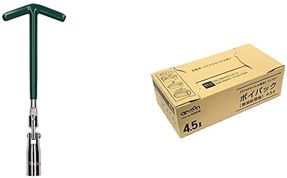 お買い得限定品+ポイパック 4.5L 【Amazon.co.jp 限定】エーモン プラグレンチ 16mm ユニバーサルタイプ (_画像1