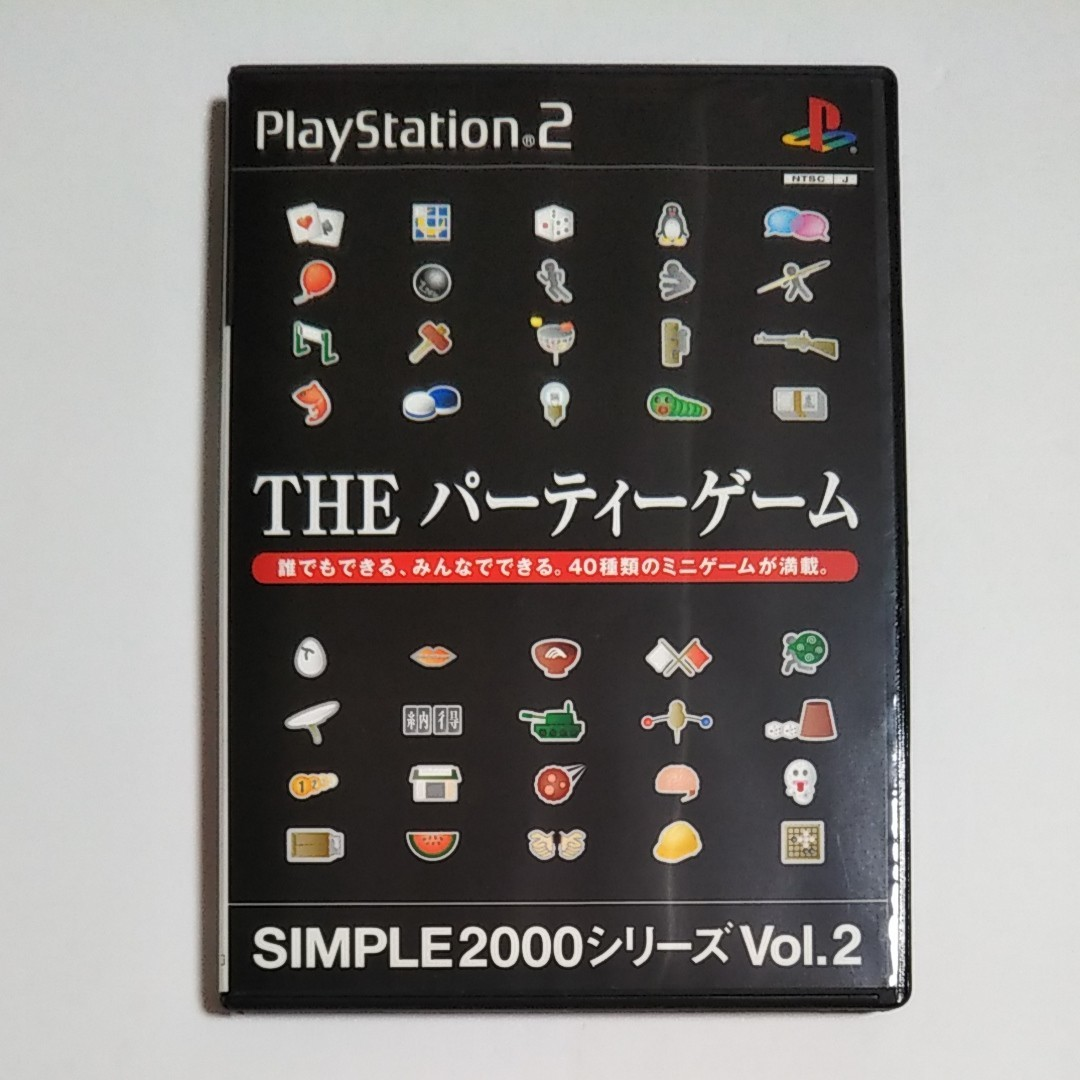 PS2 THE パーティーゲームPS2