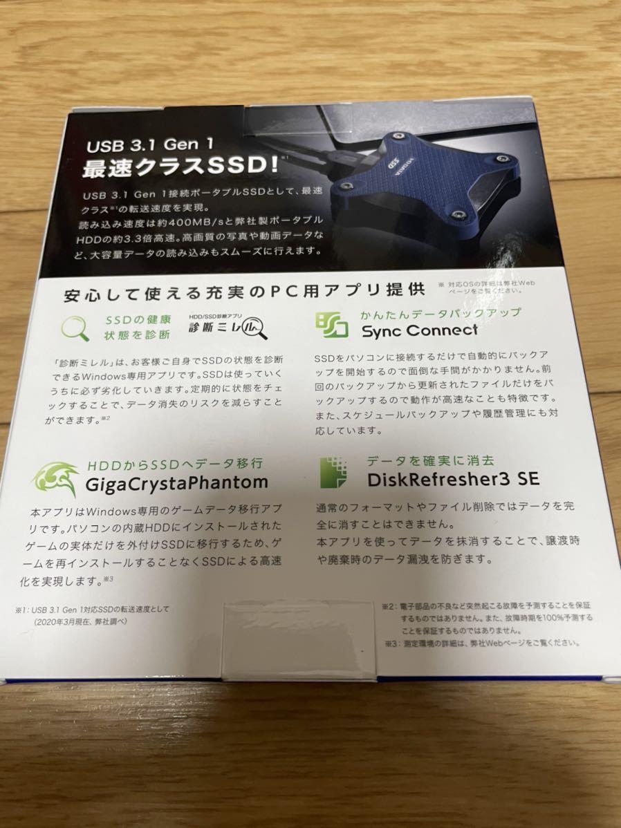 新品未使用 IO DATA アイ・オー・データ SSPH-UA500N 500GB ポータブルSSD USB3.1 gen1 usb3.0
