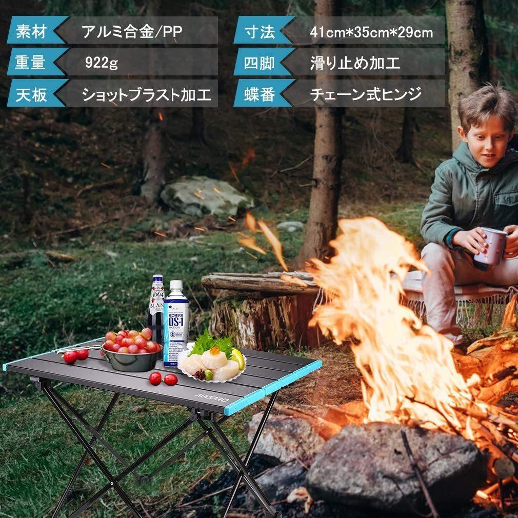 アウトドア ロールテーブル キャンプ 納袋付 耐荷重30KG 折りたたみ ローテーブル サイドアルミ ツーリング 釣り BBQ 軽量 コンパクト