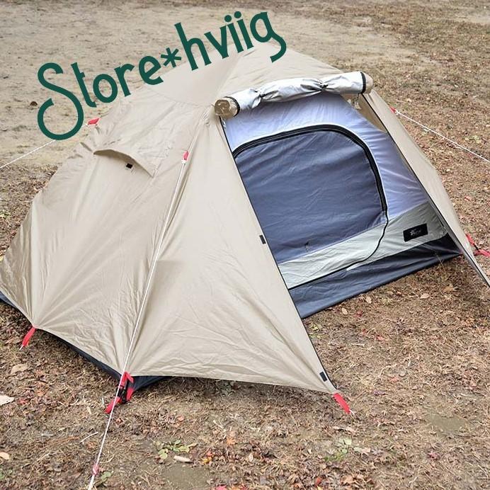 設営と撤収がとても簡単!! ワンタッチテント 軽量&コンパクト 持ち運び楽々 ソロ キャンプ テント 1人用 ライトベージュ