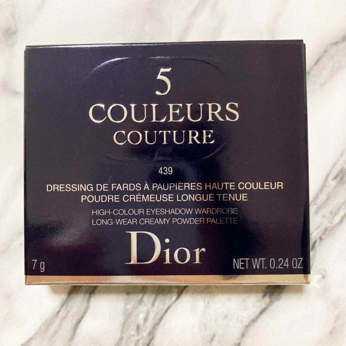 Dior ディオール サンククルール クチュール アイシャドウ 439