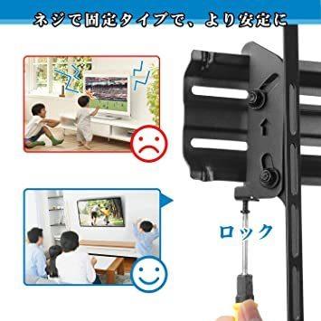 新品小型 テレビ壁掛け金具 26~55インチ モニター LCD LED液晶テレビ対応 ティルト調節式 VESA対応 82VX_画像4