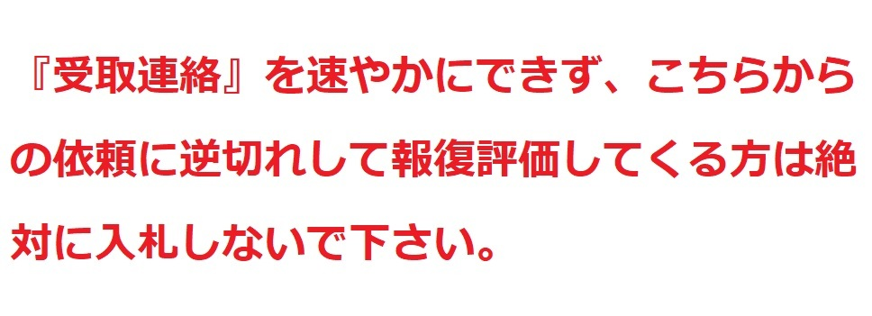 通常カラー★甘露寺蜜璃/絆ノ装 拾参ノ型【鬼滅の刃】フィギュア_画像6