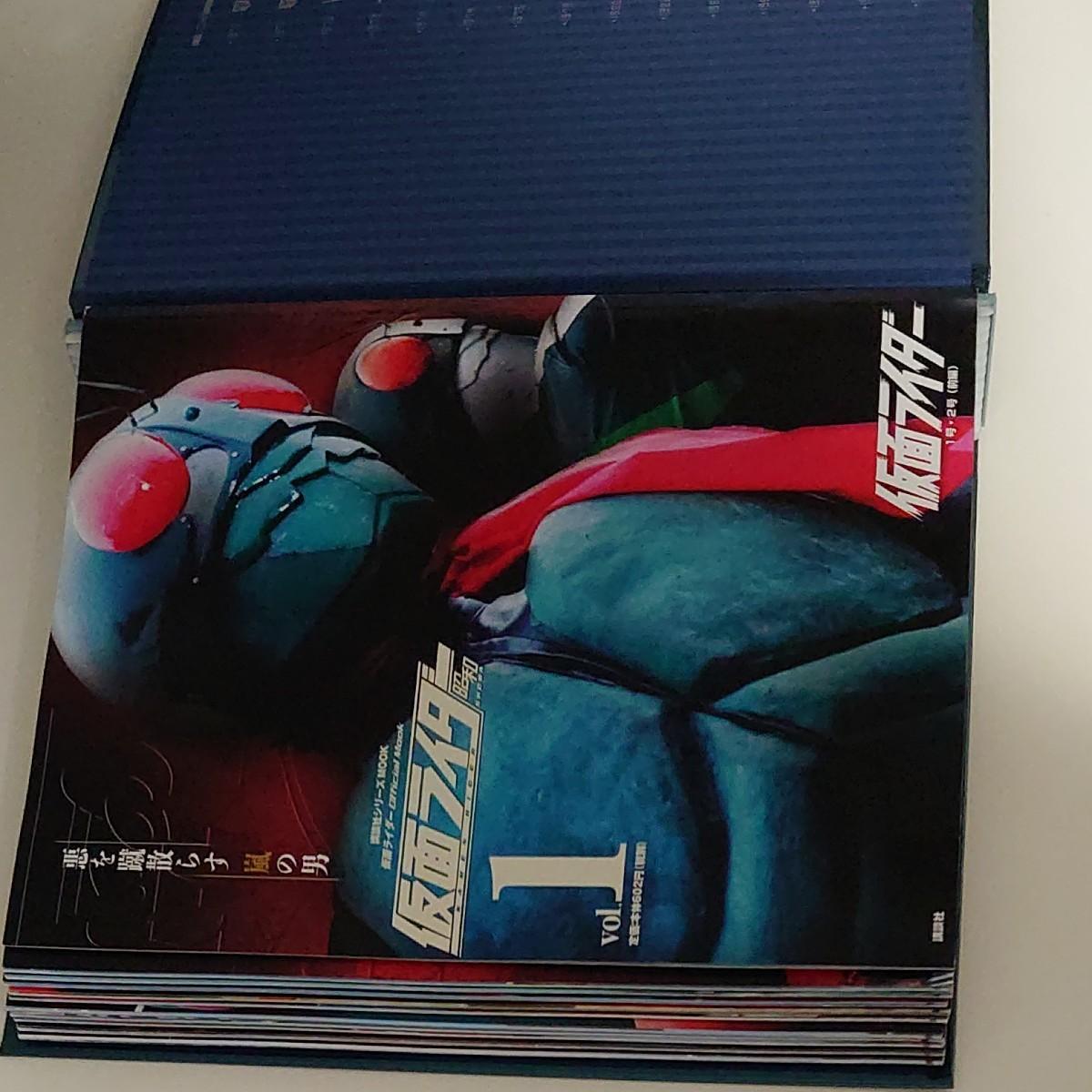 昭和 仮面ライダー オフィシャルムック vol.1~12 + 専用バインダー