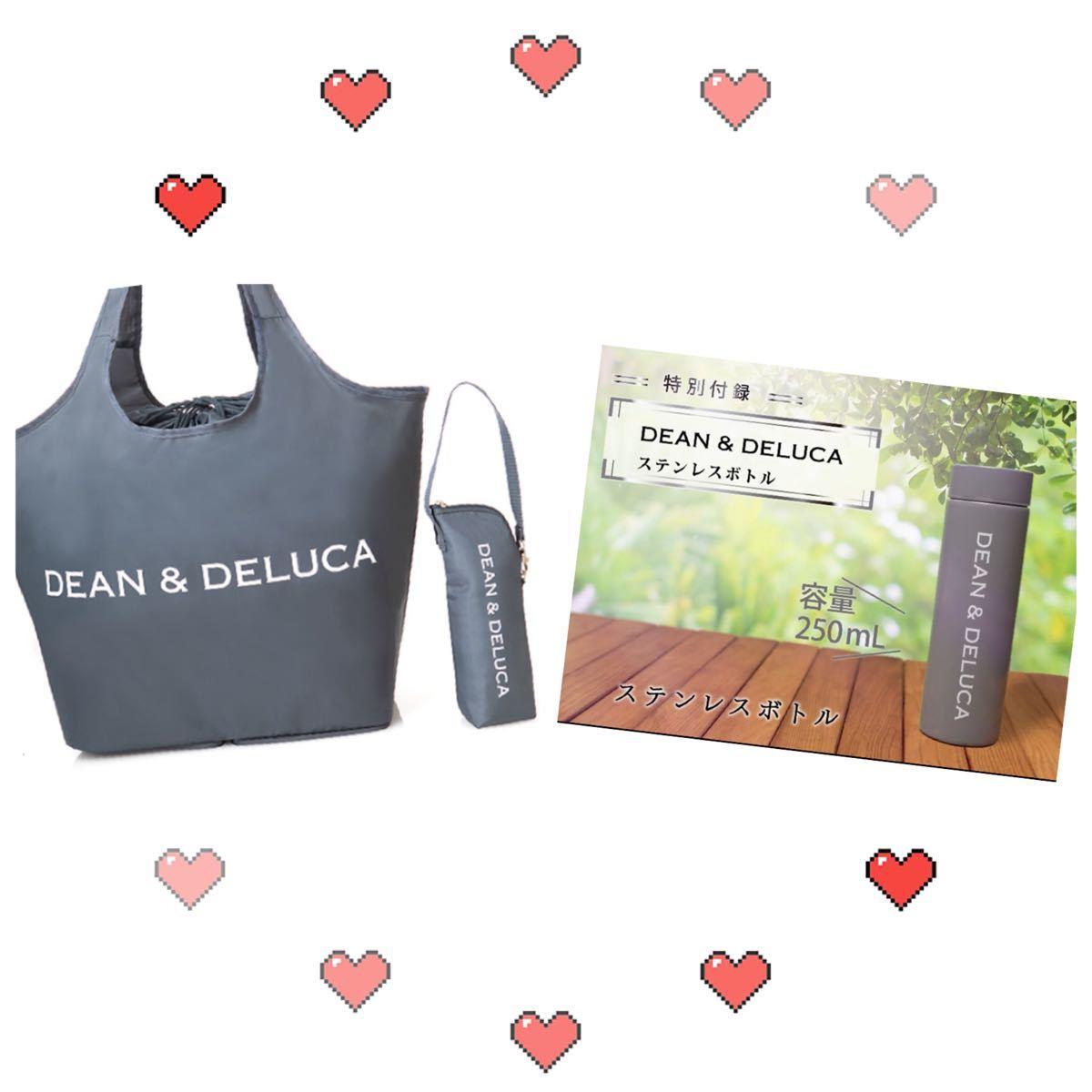 DEAN&DELUCA レジカゴバッグ+保冷ボトルケース+ステンレスボトル ディーン&デルーカ 付録 エコバッグ